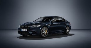 BMW-M5-Competition-Edition-101-876x535